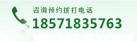 武汉白癜风医院咨询电话
