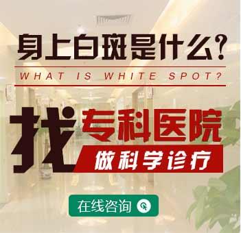 武汉白癜风医院――武汉环亚中医白癜风医院公益活动