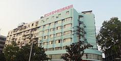 武汉白癜风医院――武汉环亚白癜风医院